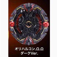 Takara Tomy Beyblade Burst Orichalcum Dark Version Layer LAYER ONLY