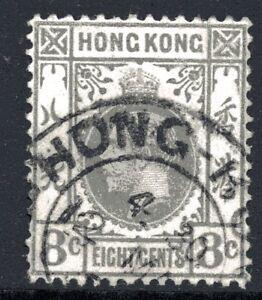 Hong Kong 1922 8c Grey KGV Wmk Mult Script CA Fine Used (1)