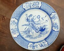 """Antique Ming Chinoiserie Petrus Regout Blue White Plate Marked Lady and Boy 10"""""""