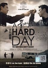A Hard Day (2014) Korean Movie DVD English Sub _ All region _ Lee Sun-kyun