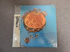 < Unopened > Around the World in 80 Days - Laser Disc - OBI JAPAN LD