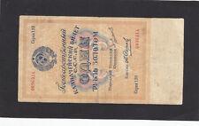 Russia  1 Ruble gold 1924  P-186  VG+/F