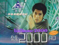 公元2000 AD CD-ROM (電影花絮 + Wallpaper + 螢幕保護裝置) 郭富城 Aaron Kwok 吳彥祖 Daniel Wu