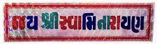 Hoja de plata Jai Shree Swaminarayan Adhesivo Pegatina – Pegatina religiosa hindú