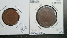 RUSSIA EMPIRE 1916 NICHOLAS II LOT OF 2 COPPER 1 and 3 KOPEKS COINS.