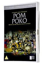 POM POKO The Studio Ghibli Collection DVD Movie Film UK PAL REGION 2
