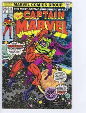 Captain Marvel #43 Marvel 1976