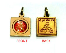 BRASS  SHREE DURGA BEESA YANTRA PENDENT / LOCKET