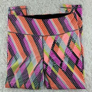 Victoria's Secret Sport multi color 7/8 compression leggings SIZE L hi rise (D1)