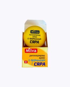 Milva ORGANIC SULPHUR MSM Ointment Acne Dermatitis Psoriasis Healing Rosacea