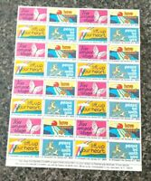 VINTAGE RAINBOW STAMPS - ST. CRISTOPHER'S INN - GARRISON, NY - SHEET OF 32 - MNH