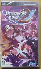 PSP Phantasy Star Portable 2 JAPAN