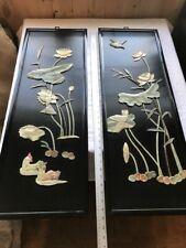 "Vintage 2 Chinese Black Lacquer Carved Coral Mother of Pearl Floral 34"" X 12"""