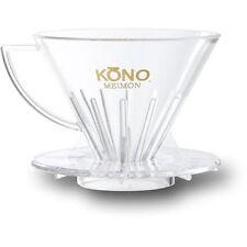 KONO Meimon dripper  MDN-21 & paper filter SET 1-2Cup JAPAN