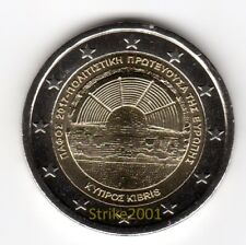 NEW !!! 2 EURO COMMEMORATIVO CIPRO 2017 Pafos, capitale europea cultura NEW !!!