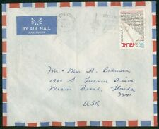 Mayfairstamps Israel 1972 Jerusalem to Miami Beach FL Cover wwr_11737