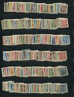ROC China Stamp 1931-1949 Dr.Sun Yat-sen Stamps 500 Stamps