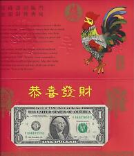 YEAR OF THE ROOSTER (2017) - $1 LUCKY MONEY NOTE SERIES 2013, DALLAS K88887859D