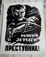 Warning poster.Safety propaganda.Vintage Russian photo print.Wall Decor.1980s