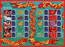 2013 LS84 Lunar New Year. Year of the Snake Smiler Sheet