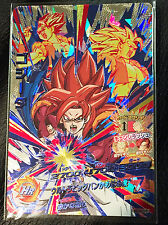 DRAGON BALL HEROES CP Card HGD9-CP5 SSJ4 Gogeta Prism Cards DB Japan