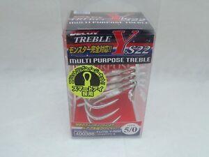 Decoy Multi Purpose Treble Y-S22 Jigging Popping Lure Fishing Hooks Size 5/0 4pc