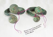 1000Bc Thai Lop Buri Period Pair of Bronze Spiral Earrings - Excavated (Mil)