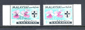 SARAWAK SG 212c 1C ORCHID WITH MISSING GREY VARIETY + NORMAL MNH