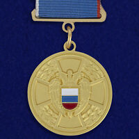 ALBANIA MEDAL FOR DISTINGUISHED SERVICE ALBANIAN ORDER MEDALS UNIQUE CLASS RRR