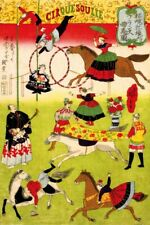 Ando Hiroshige - Big French Circus Acrobats Poster Art Print (47x31in) #106367