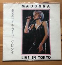 Madonna ORIGINAL & OFFICIAL Japan Promo LIVE IN TOKYO PROMO ONLY Record Vinyl LP