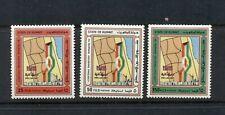 Kuwait #1049-51  (1987 Al Qurain Housing Project) VFMNH CV $6.45