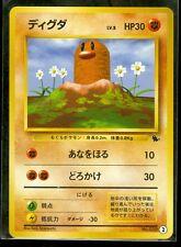 Pokemon DIGLETT #050 Japanese Squirtle Intro Deck - MINT