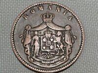 Romania 1867 10 Bani Carol I Heaton Mint Oak Leaves Wreath Crowned Coat of Arms