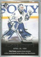 2015-16 SP Authentic Hockey #142 Felix Potvin ATM Toronto Maple Leafs