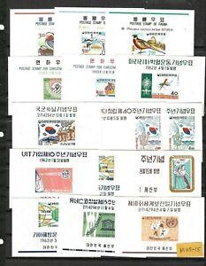S.Korea Lot# MHS-15. M LH OG VF. 3 Scans.