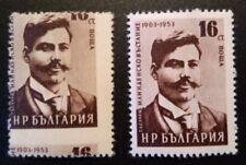 BULGARIA 1953, UPRISING, GOTSE DELCHEV, ERROR, SHIFTED, MNH, FREE SHIPPING!!!