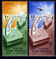 Ägypten 537-38 **, Gründung UAR