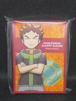 Pokemon center JAPAN - Brock card Deck Shields (64 Sleeves)