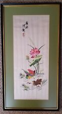 "Yoshiko, Silk ""Ducks"" Hiroshima Survivor  Hand stitched on linen 13x24 framed"