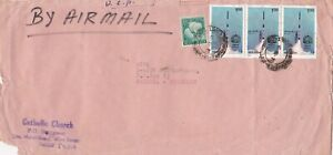 IN102) NICE INDIA COVER TO AUSTRIA - MANGOS; ROCKET LAUNCH - S LV 3 ROHINI