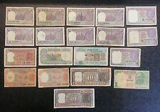 India 1 2 5 Rupee Banknotes. 17 Notes