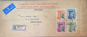Zanzibar 1936 Sultan Silver Jubilee Stamps Registered FDC