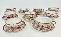 Antq/Vtg Japanese Eggshell Porcelain tea coffee Cup And Saucer Set 9 handpainted