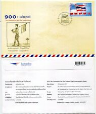 THAILAND STAMP 2017 THE CENTENNIAL OF THE THAI NATIONAL FLAG FDC