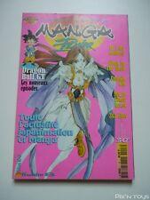 Magazine Manga Player N°8 [ Version Française ]