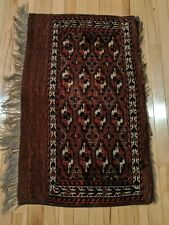 "Antique Hand Knotted Russian Turkmenistan Yomut Rug WALL MOUNT 53""x 28"""
