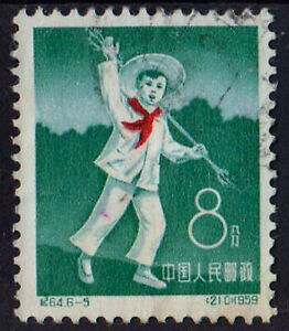 CHINA 1959 Boy Planting Tree 10th anniversary of Young Pioneers 8 f STAMP