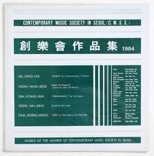 SEALED Contemporary Music Seoul CMSS korea 1984 avant garde SEL-RO 191 LP NEW