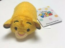 Disney Simba Tsum Tsum Plush NEW The Lion King